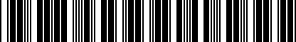 Barcode for 03L115607