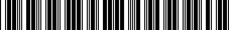 Barcode for 077103221L