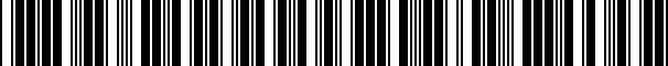 Barcode for 3C0919275P GRU