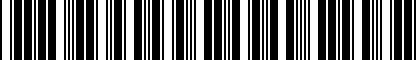 Barcode for 3C5809605