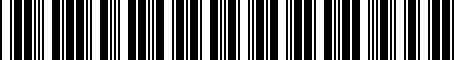Barcode for 4H0951253A