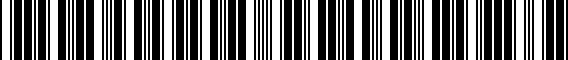 Barcode for 535853706 01C