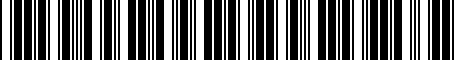 Barcode for 8D0201801E