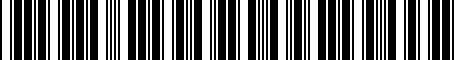 Barcode for 8E0825208D