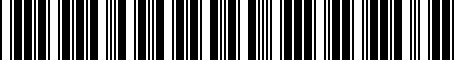 Barcode for 8E9955711E