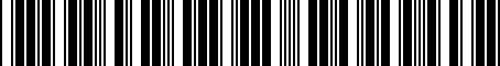 Barcode for 8K0413029N
