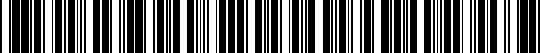 Barcode for 8K1867586A 6PS