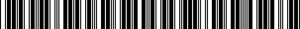 Barcode for 8P0807681M ZDE